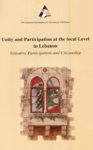 Supporting Civic Society to work locally in Lebanon