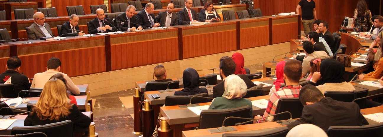 Discussion Group meeting with the MPs in the Parliament Plenary Hall